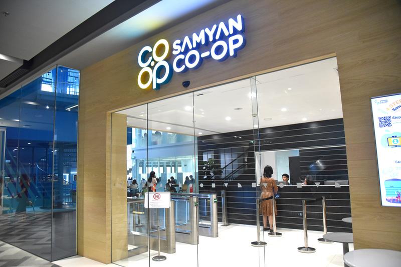 24時間ゾーンのワーケーションスペース「SAMYAN CO-OP」