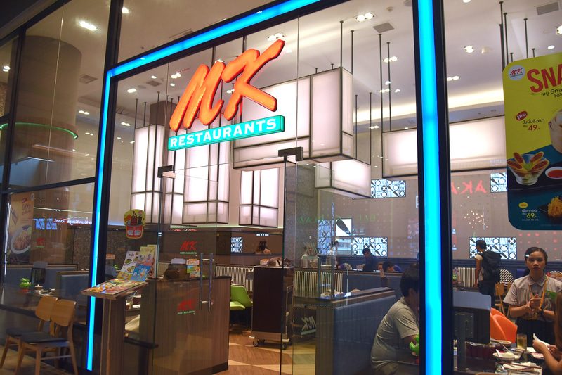 人気レストランも多く出店中。ランチは「MKレストラン」へ