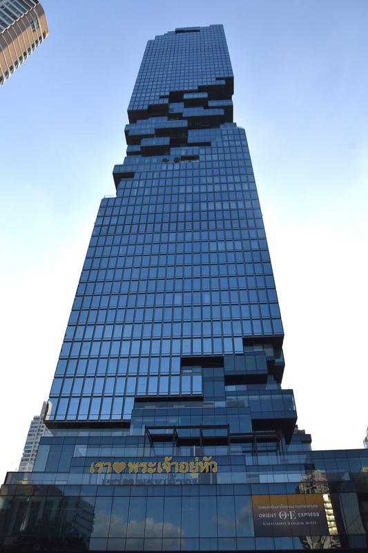 バンコク最大級の高さを誇る「キングパワー・マハナコーン」