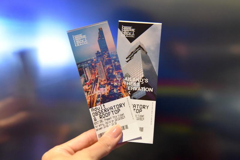 チケットの柄は複数ある