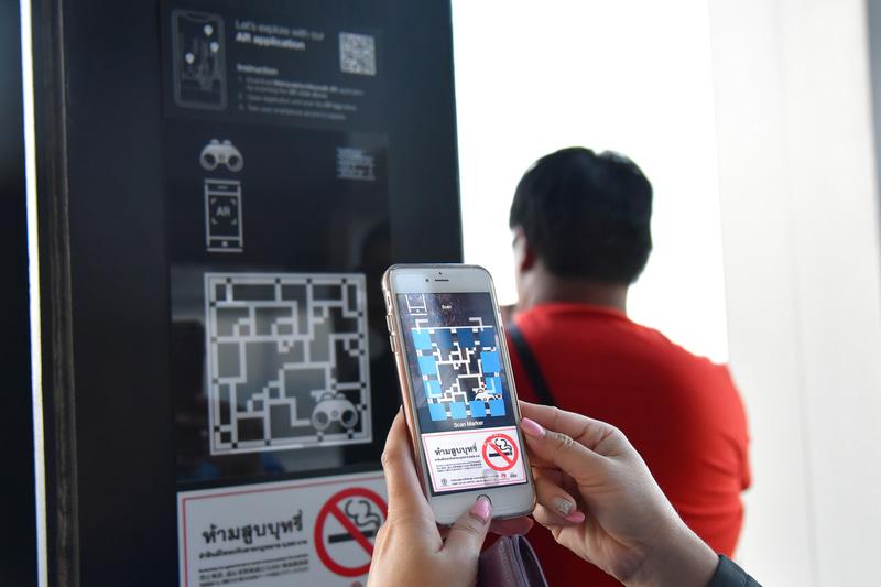 アプリを使ったAR技術で空からの観光案内に対応