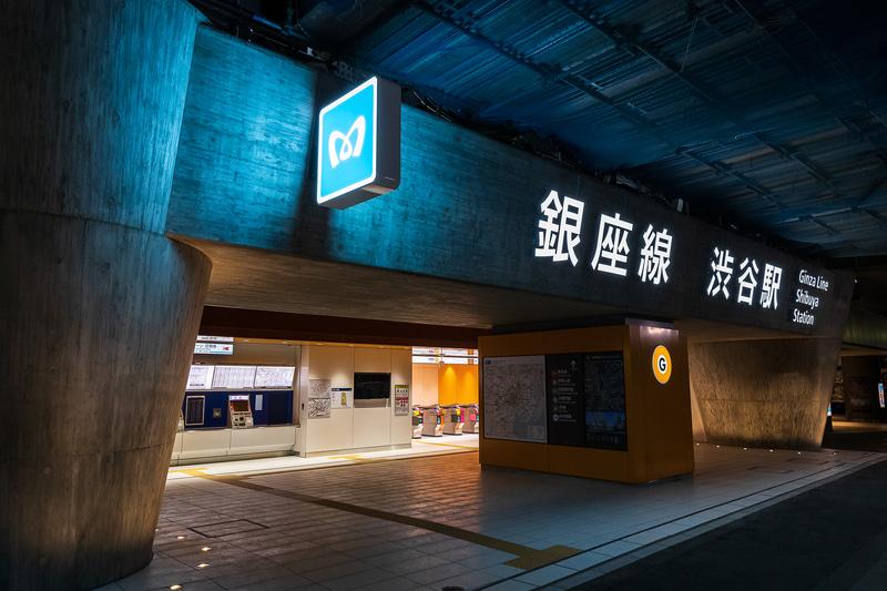 渋谷ヒカリエ側の改札は明治通りに面した場所。東急東横線、副都心線の乗り換えはこちらを利用する。将来的に渋谷ヒカリエ2階に接続する改札口も設置される予定