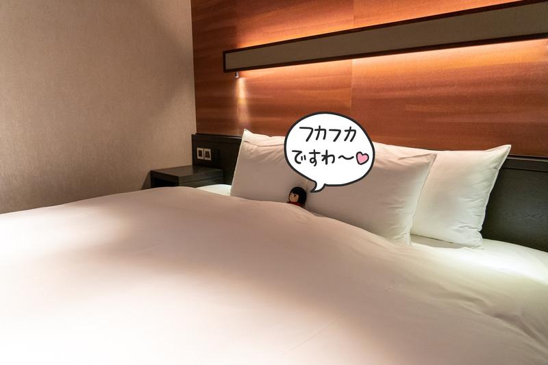 大きくてふかふかのベッドで毎晩ぐっすり眠ることができました