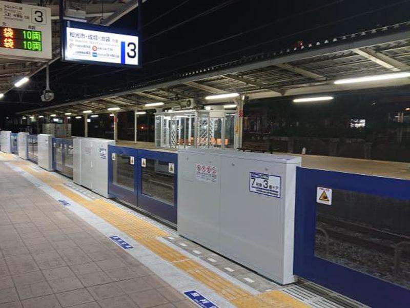 朝霞駅 3番ホームのホームドア