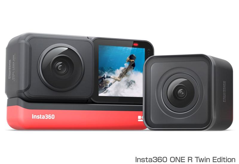 360度レンズモジュールと4K広角レンズモジュールが付属する「Insta360 ONE R Twin Edition」(予想価格5万9400円)