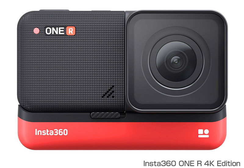 4K広角レンズモジュールが付属する「Insta360 ONE R 4K Edition」(予想価格3万9600円)