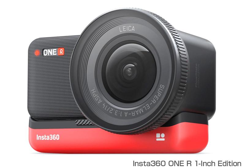 1インチ広角レンズモジュールが付属する「Insta360 ONE R 1-Inch Edition」(予想価格6万8200円)