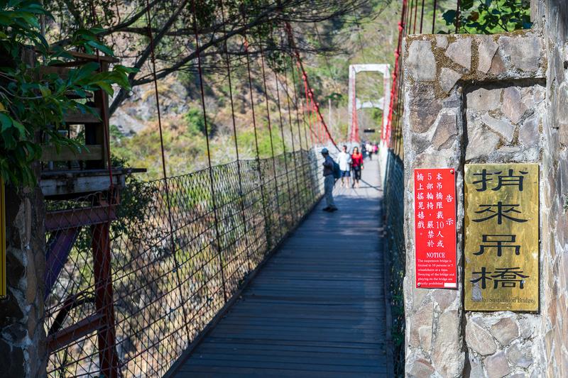 遊歩道へと続くサオライ吊橋