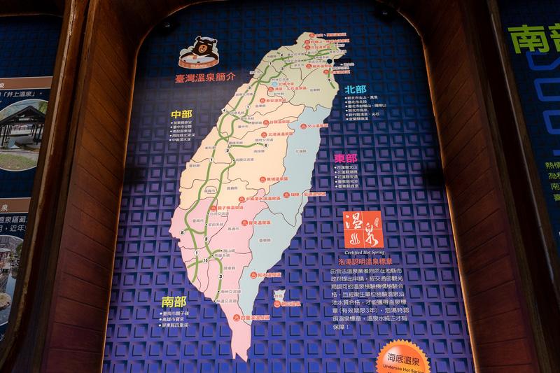 温泉文化館の展示コーナー。こうして見ると台湾にはたくさんの温泉地があるんですのね
