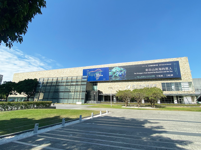 台中国立美術館。なんと無料! 観光客はパスポート提示でフリーWi-Fiも