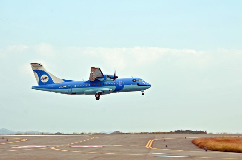 天草エアラインは就航20周年を記念した「乗るだけ運賃スペシャル!」を発売する