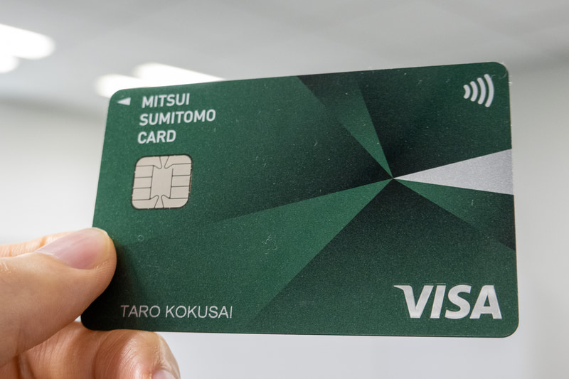 三井住友カードが2月3日から新機能・新デザインのクレジットカードを開始する