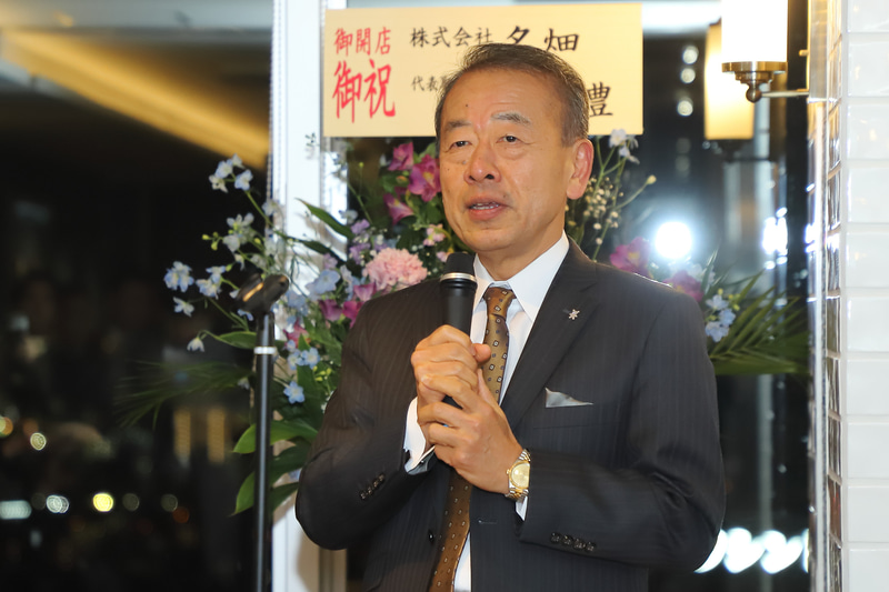 WBFホールディングス株式会社 代表取締役社長 近藤康生氏