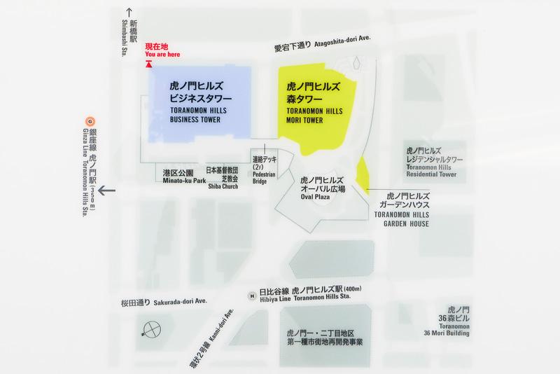 虎ノ門ヒルズ ビジネスタワーと虎ノ門ヒルズ 森タワーの位置関係