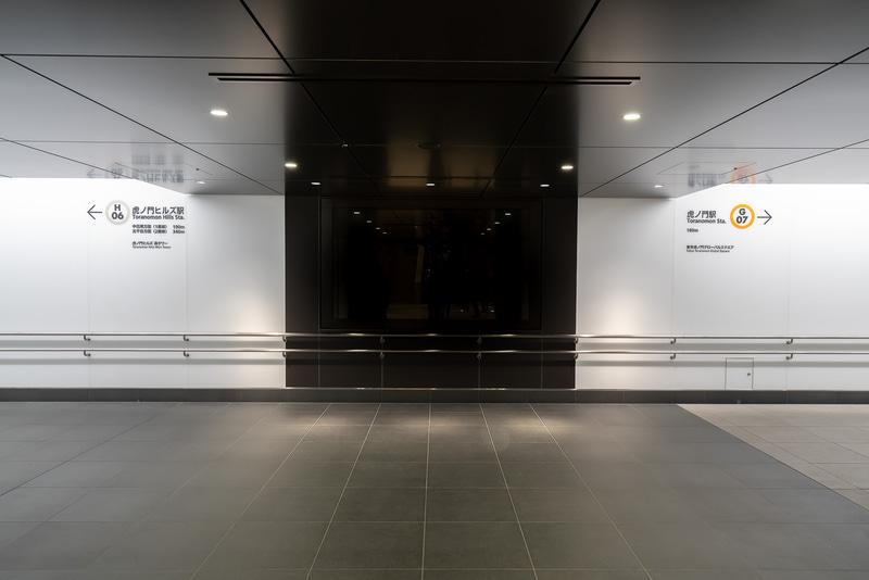 虎ノ門ヒルズ ビジネスタワーを出ると日比谷線虎ノ門ヒルズ駅方面と銀座線虎ノ門駅方面に分かれる