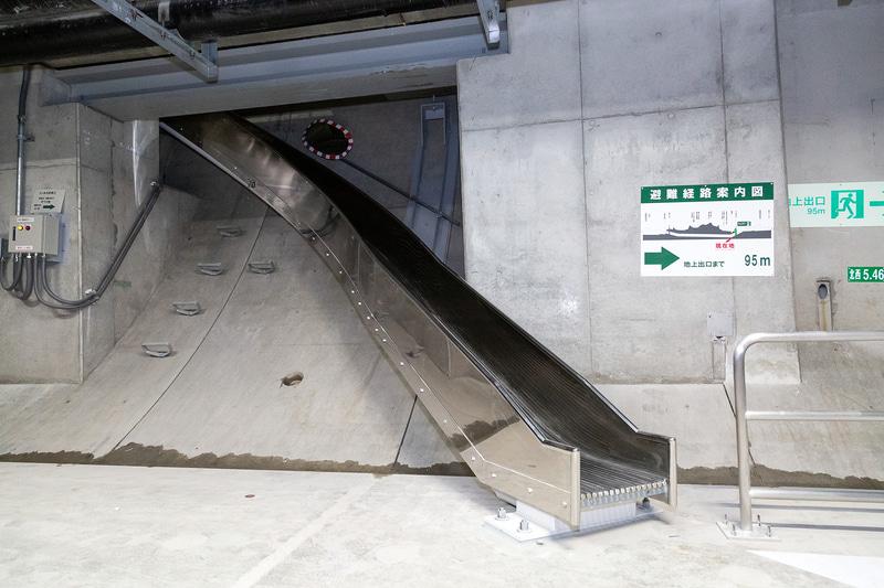 滑り台の終点