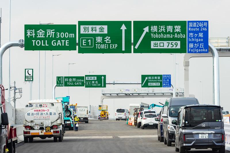 横浜北西トンネルを抜けてすぐ料金所になる