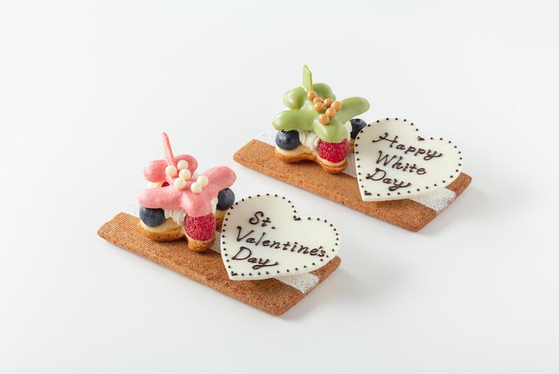 羽田エクセルホテル東急は「ミニ飛行機シュー」をバレンタイン&ホワイトデーギフトとして販売する