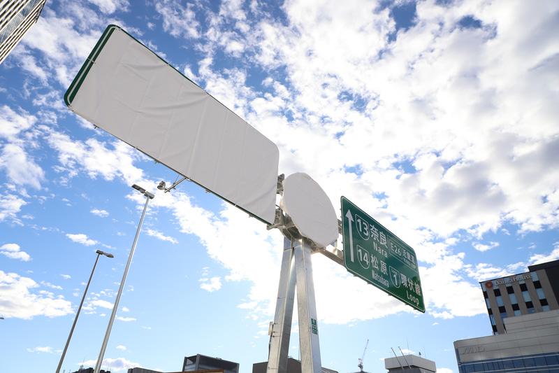 信濃橋渡り線の分岐にわる標識。1月28日時点ではカバーがかけられている