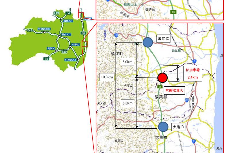 NEXCO東日本と双葉町は、常磐道 常磐双葉ICを3月7日15時に開通する