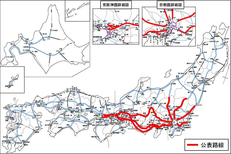 NEXCO各社は2020年度から主要路線の渋滞を伴う工事規制予定を公表する