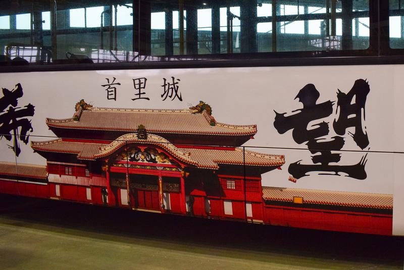 機体と同じデザインが施されたランプバス