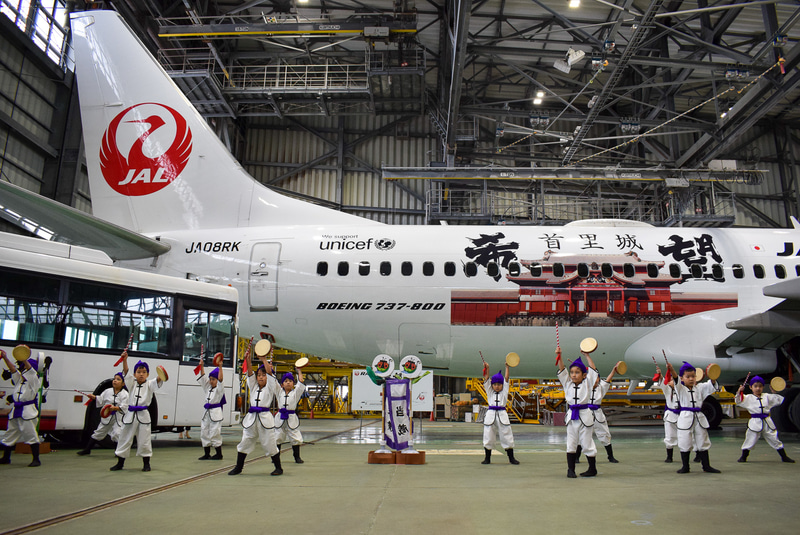 JTAとRACは首里城特別デザイン機の運航を開始した
