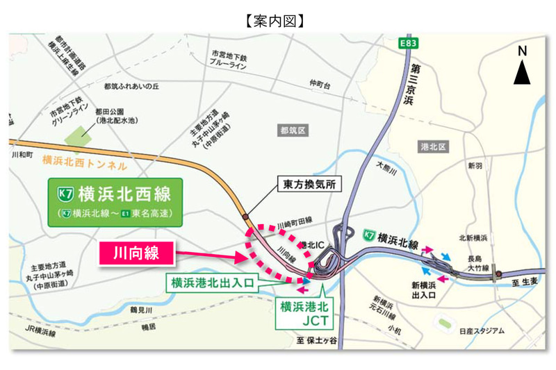 横浜北西線/横浜北線へのアクセスを向上する横浜市の都市計画道路「川向線」が2月27日11時に開通