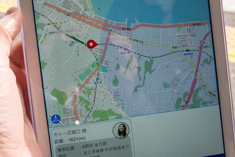 利用者の位置をリアルタイムに表示。距離が近づくごとに3回の通知が表示される