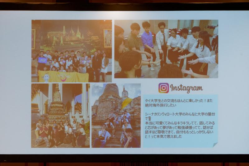 日本とタイの若者同士が交流。新鮮な体験を元に、今後タイの魅力を発信していくアンバサダーとしての役割も期待される