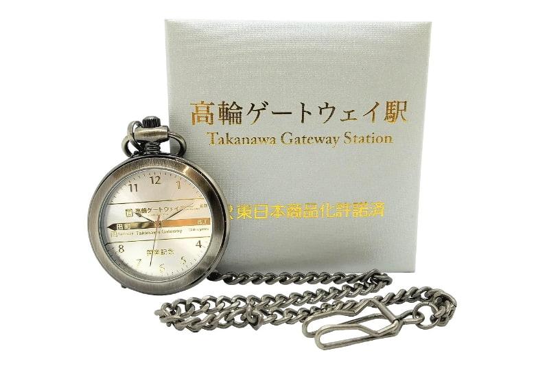 3月14日に開業する「高輪ゲートウェイ駅」を記念して500個限定の懐中時計の予約を開始した