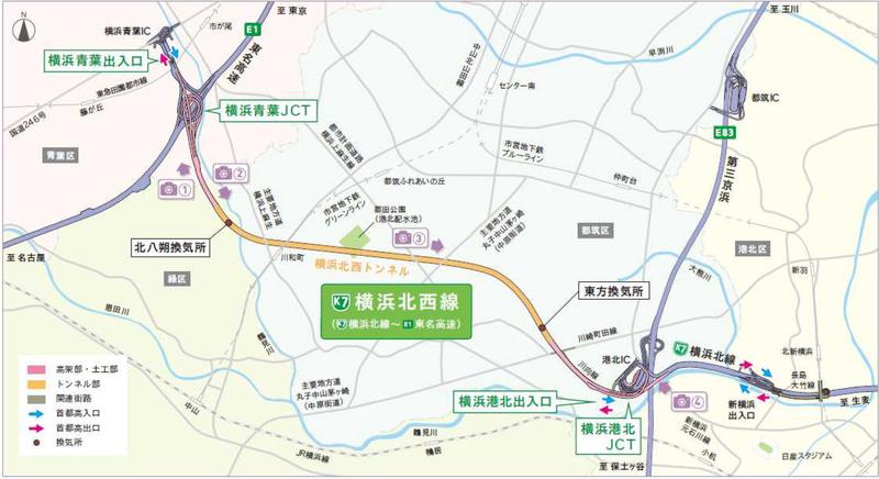 首都高 横浜北西線(K7)横浜港北JCT~横浜青葉JCT