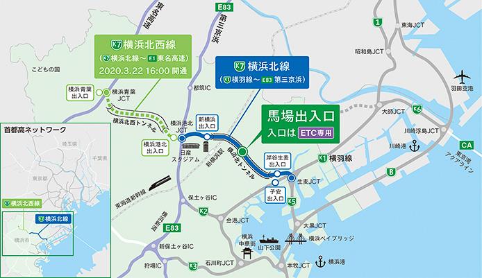 首都高 横浜北線(K7)馬場出入口