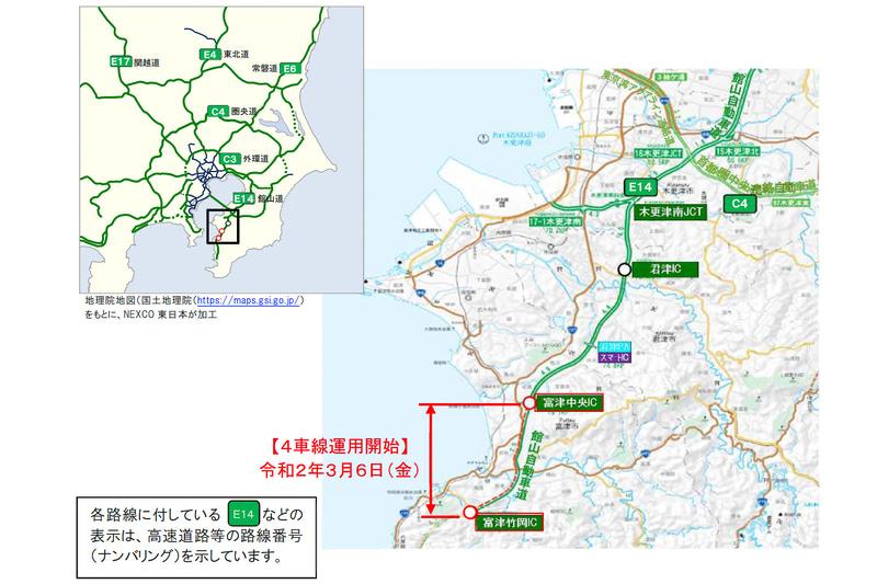 館山自動車道(E14)富津中央IC~富津竹岡IC 4車線化