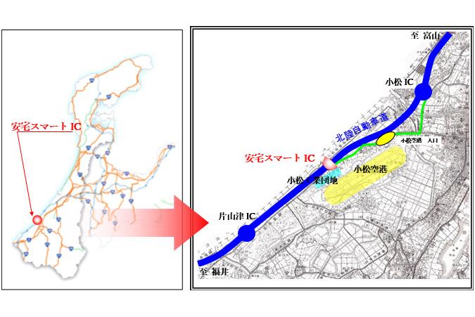 北陸自動車道(E8)安宅スマートIC(24時間化)