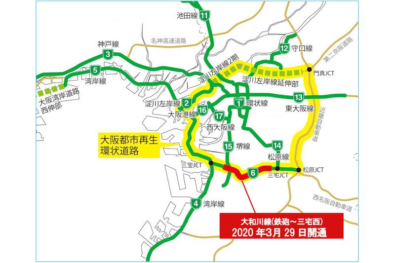 阪神高速 6号大和川線 鉄砲~三宅西