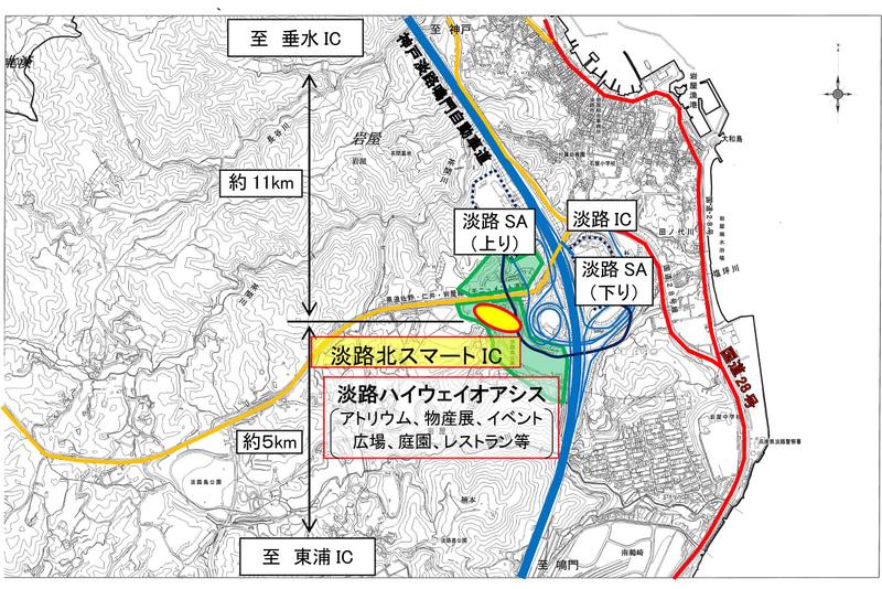 神戸淡路鳴門自動車道(E28)淡路北スマートIC