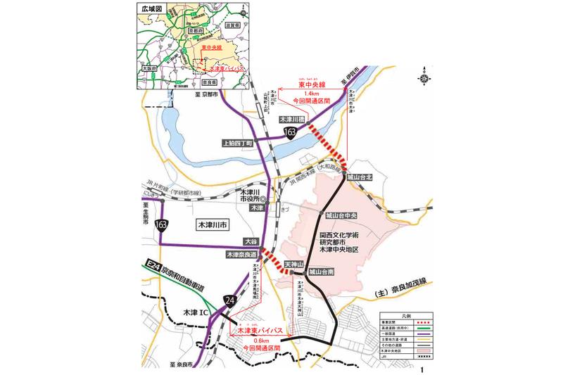 国道163号 木津東バイパス