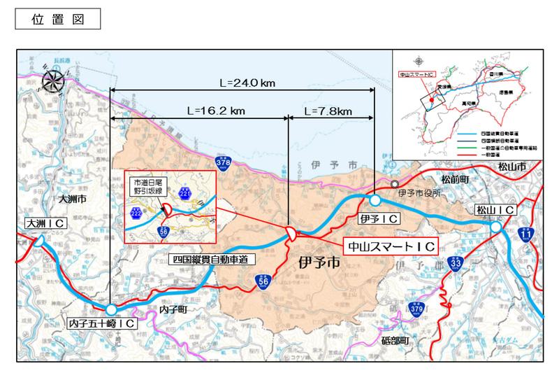 松山自動車道(E56)中山スマートIC