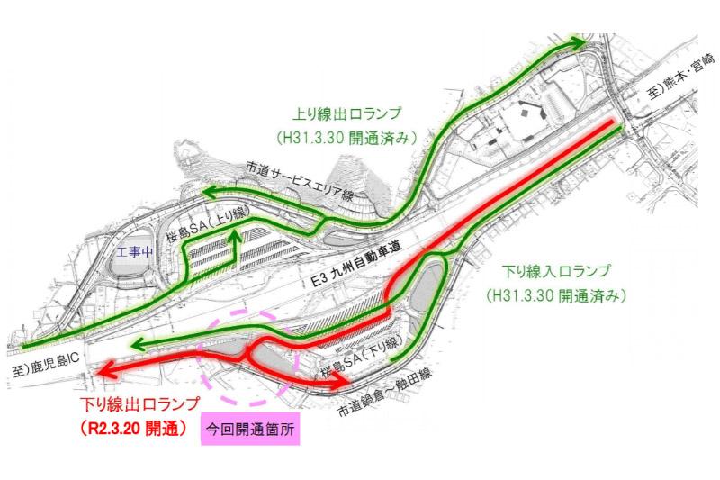 九州自動車道(E3)桜島スマートIC 下り線出口