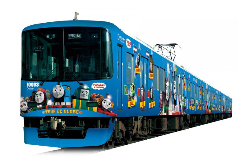 京阪電車きかんしゃトーマス号2020