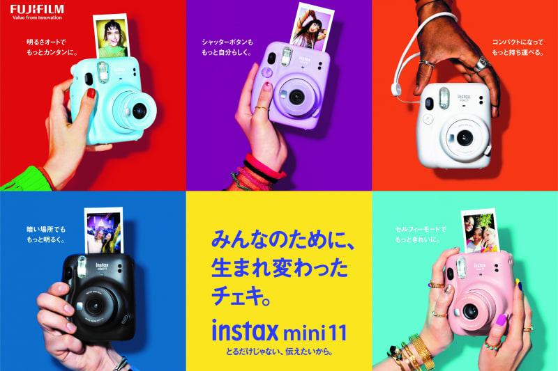 富士フイルムは、「instax mini 11」を4月上旬に発売する