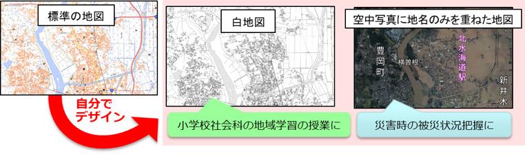 「地理院地図Vector(仮称)」の特徴