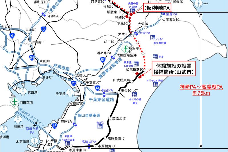 圏央道 千葉県区間への休憩施設整備を検討する「圏央道(千葉県区間)休憩施設調整会議」がスタートした