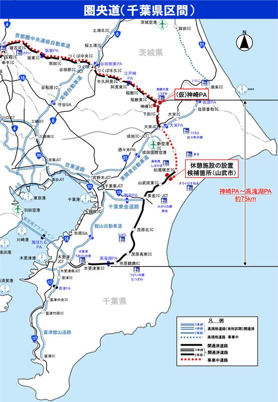 圏央道 千葉県区間の休憩施設位置図