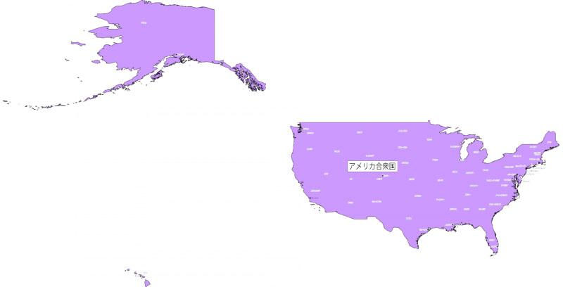 米国の感染症危険レベル