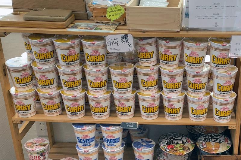 もちろん、カップヌードルのカレー味も1500円(嘘)で販売されている(ホントは260円)