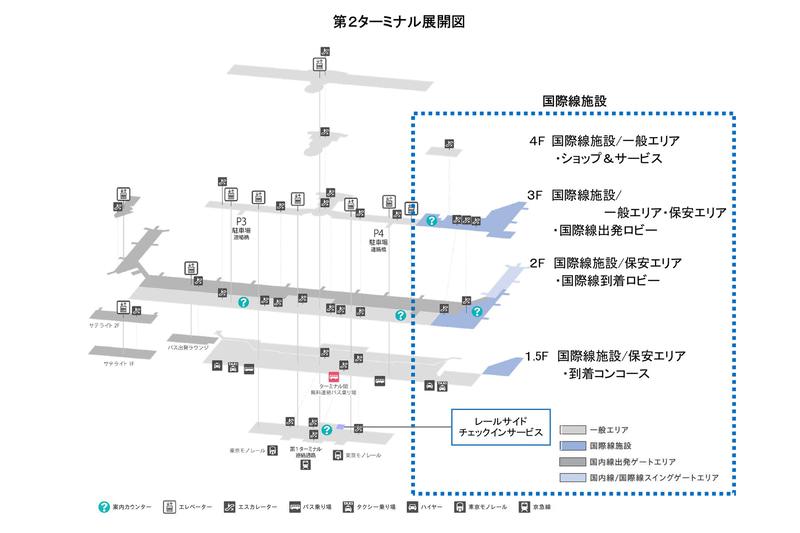 羽田空港第2ターミナルのマップと、羽田空港 蔦屋書店の位置(画像:羽田空港ニュースリリースより)