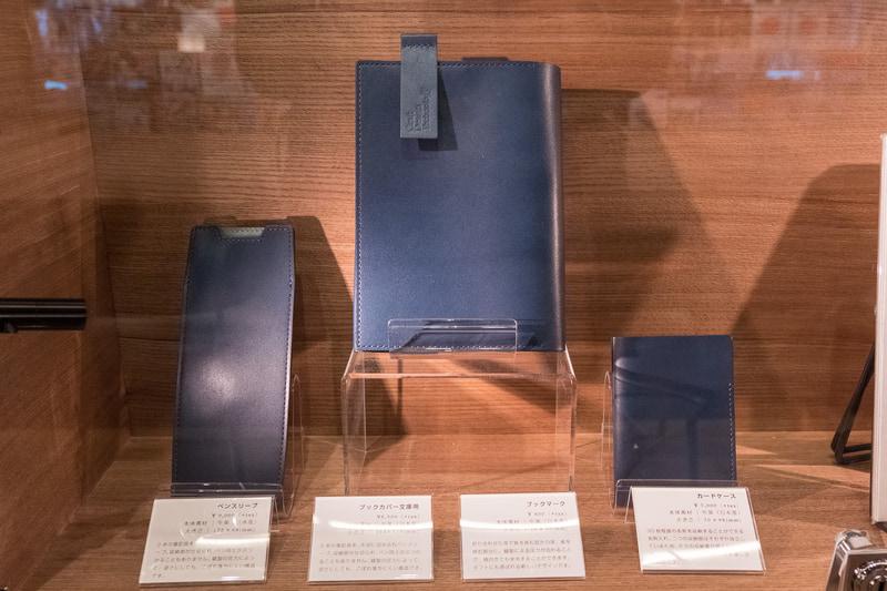Craft Design Technologyのブックカバーは羽田空港 蔦屋書店限定で発売