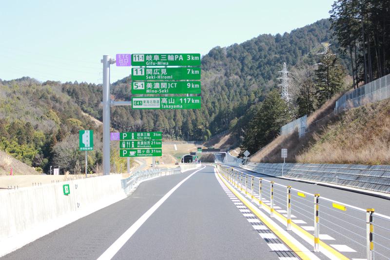 岐阜山県トンネルの西側